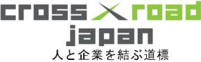 クロスロードジャパン株式会社公式サイト